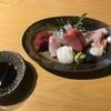食歩記 大森 和食なか村 4,000円コースが絶品大満足!