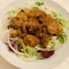 お家で簡単インド料理「タンドリーチキンサラダ」