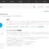 SFDC:Salesforce1アプリの名称が新しくなりました