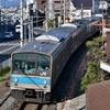 JR奈良線複線化工事の様子【JR藤森-宇治】1月11日)
