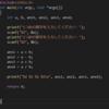 【C/C++第2回】C言語を利用した計算
