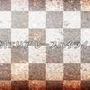 「デッドヒート・サマーレース! 〜夢と希望のイシュタルカップ2017〜」【A平原 レースハイライト】