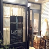 東京・湯島「LeKURO」土地の空気に良く馴染んだ店はいいなあ、と