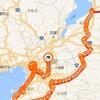 12/29 駅メモログ(近江鉄道、和歌山線、和歌山電鉄、水間鉄道ほか)