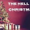スタバでクリスマス地獄を学んだ話