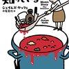 ママは何でも知っている (ハヤカワ・ミステリ文庫) by ジェイムズ・ヤッフェ