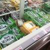 激安!節約の味方「業務スーパー」が熱い!