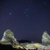 【天体撮影記 第120夜】 千葉県 南房総市の雀島と年明けの星空