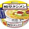 カップ麺(2)岐阜タンメン
