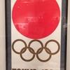 【東京オリンピック】勝手に札幌でのマラソン競歩日程予想