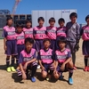 OSAKA CITY CUP  1日目 結果報告