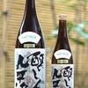 no.137 Sake 7