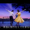 """【TWICEカムバ】新曲""""What is Love?""""MV 映画のパロディがいっぱい!"""