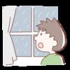 旅行先で悪天候…台風が…飛行機が欠航したときの対処法は?