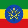 赤黄緑の国旗のまとめとエチオピア