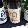 望、純米吟醸ひとごこち無濾過生原酒&大那あらばしり純米吟醸生原酒の味。