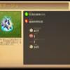 67)ドミネーションズ 戦術 サボタージュ