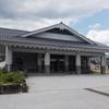 飯田市上郷考古博物館・秀水美人画美術館
