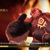 【サマナーズウォー】巨人ダンジョン 星3モンスターのおすすめ考察*