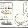 4コマ漫画「撮影会」