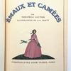 お薦めの一冊「七宝とカメオ」A・E・マルティ