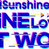 【ライブレポ】Aqours ONLINE LoveLive! ~LOST WORLD~ 参戦した感想【ラブライブ!サンシャイン!!】