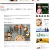 【JJ.net連載】結婚式ゲストのヒール・パンプスマナー