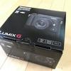 カメラを買いました [Panasonic GX7mk2]