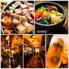 【オススメ5店】埼玉県その他(埼玉)にある韓国料理が人気のお店