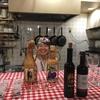 Serbian Night 番外編「バルカンのラキヤとワインでセルビア料理を楽しむ会」