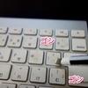 Apple Wireless Keyboardの手垢汚れの落とし方!消しゴムを使うのが簡単!