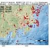 2016年11月17日 06時24分 東京都23区でM3.1の地震