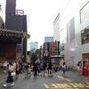 不買運動が日本経済に及ぼす影響に、「韓国では衝撃の現実」の声が