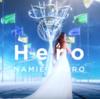 安室奈美恵 新曲「Hero」公式YouTube動画PVMVミュージックビデオ、NHKオリンピックテーマ曲
