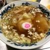 番外編 : 『中華そば みたか』 のワンタン ~ラーメン食わずしても楽しめる店