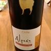 チリワイン、アルパカ2015
