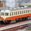 【鉄コレ】 鹿島鉄道 キハ430系