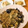 茄子と挽肉の味噌炒め (妻料理)
