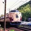 また米原機関区撮影会 昭和60年の鉄道写真