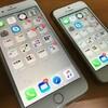 iPhone 7 Plus、やはりデカい!