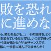 #Perl入学式 in大阪 第6回 レポート