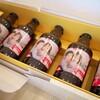 フォトビーでバレンタイン写真入りオリジナルボトルのビールを注文しました