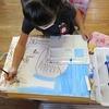 3年生:図工 あの日あの時の気持ち 彩色②