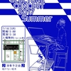 Soundscape Electone Concert 2017 Summer開演時間正式決定