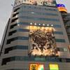 東京ドームに立つST☆RISHを見られる世界。