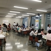 春学期のまとめの研究発表会である、向後ゼミ・ワールドカフェを開催しました。