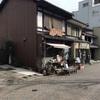 京都のVHS取扱店 最後の砦「万物創造房」