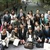 四年前の伊勢神宮参拝ツアー