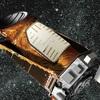 木曜深夜にNASAが超重大・緊急発表!! 「ケプラー宇宙望遠鏡」が宇宙人のメッセージ受信、AIが解読成功の歴史的快挙か!?