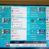 【第5回てるチャレ使用構築】す○家ガラル店名物・三種の誓い牛丼【予選4-3敗退】